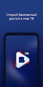 Vitrina.TV 1.0.2 (AdFree)