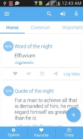 Telugu Dictionary supergiant screenshot 2089320