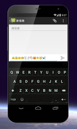 Coolsymbols keyboard Dark