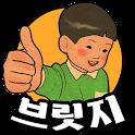 Bridge Chat (Live Chat) icon