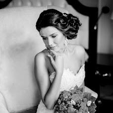 Wedding photographer Lyubov Romashko (romashka120477). Photo of 13.04.2015