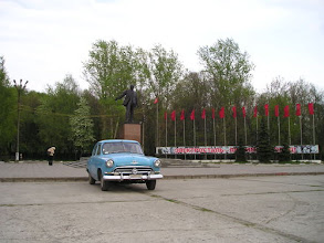 Photo: Lenin's monument in Elektrostal. In this city the car spent all of it's life