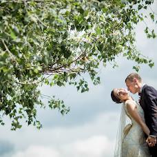 Wedding photographer Dmitriy Cherkasov (Dinamix). Photo of 28.10.2015