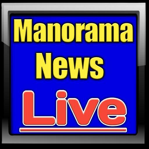 App Insights: Manorama news live | malayalam news | kerala