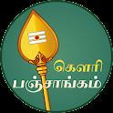 Gowri Panchangam icon