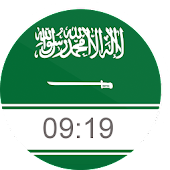 Saudi Flag Watchface