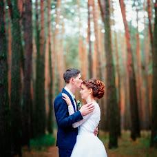 Wedding photographer Valeriy Glinkin (VGlinkin). Photo of 04.05.2018