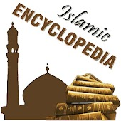 Islamic Encyclopedia