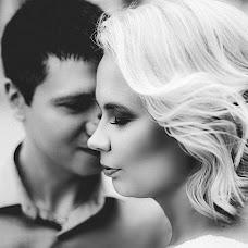 Wedding photographer Anastasiya Bugay (iZoomFoto). Photo of 21.06.2015