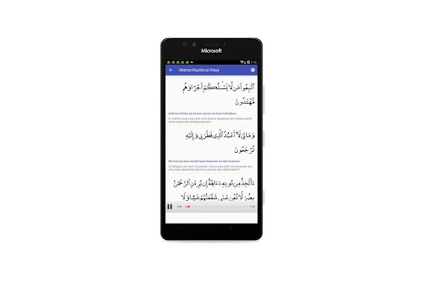 Surat Yasin Indonesia MP3 - náhled