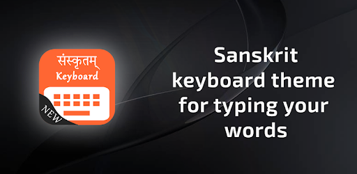 Sanskrit Keyboard - Apps on Google Play