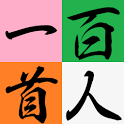 Japan 100 Traditional Poems icon