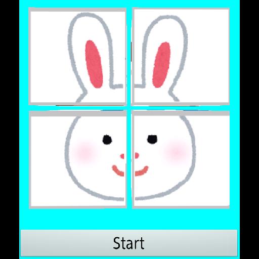 回転絵合わせ(動物編) 解謎 App LOGO-硬是要APP