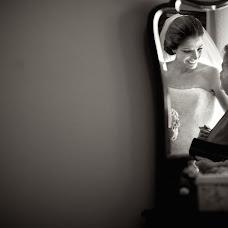 Wedding photographer Fernando Colaço (colao). Photo of 11.06.2015
