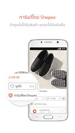 Shopee: ซื้อขายผ่านมือถือ 2.2.34 screenshot 378940