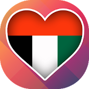 UAE Dating & Dubai Chat