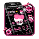 Download Pink Cute Skull Theme For PC Windows and Mac