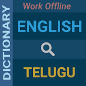 English : Telugu Dictionary