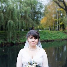 Wedding photographer Vera Mayskaya (veramaysky). Photo of 08.05.2017