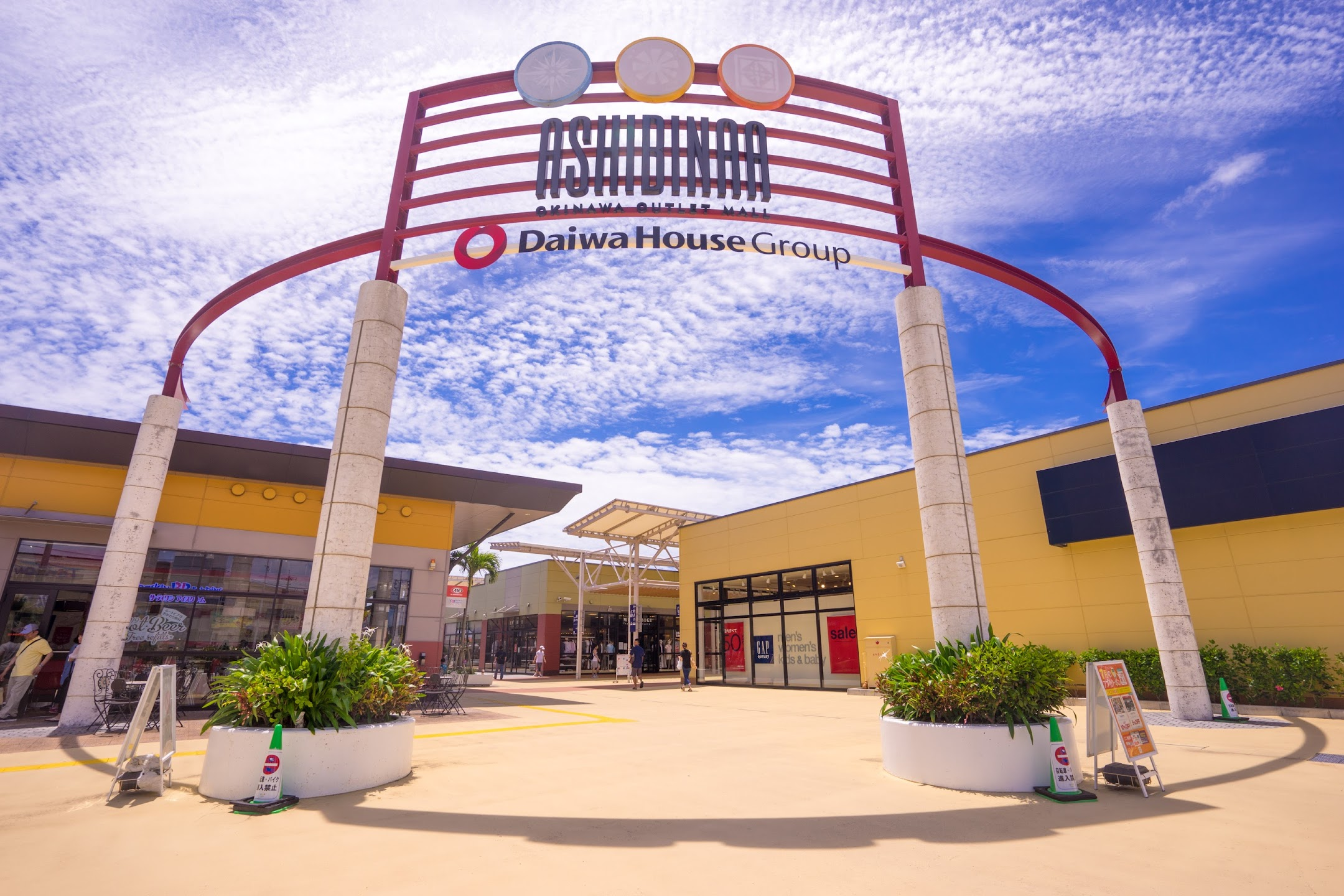 Okinawa Outlet Mall Ashibinaa1