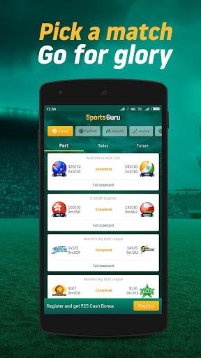 SportsGuru by Dream11 2.0.3 screenshots 2