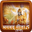 Shrimad Bhagavad Gita Hindi Audio भगवद् गीता हिंदी icon
