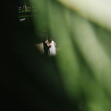 Wedding photographer Yulya Vlasova (vlasovaulia). Photo of 14.11.2016