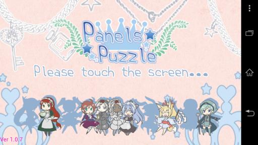 PanelsPuzzle +A 1.0.7 Windows u7528 1