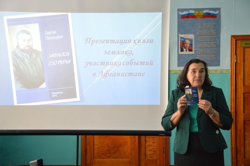 http://ivanovka-dosaaf.ru/images/dsc-0212.jpg