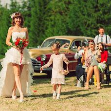 Wedding photographer Evgeniy Niskovskikh (Eugenes). Photo of 16.10.2017