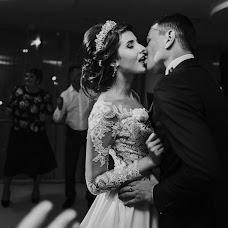 Wedding photographer Nastya Okladnykh (aokladnykh). Photo of 16.11.2017