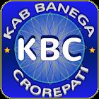 PLAY KBC 2015 icon