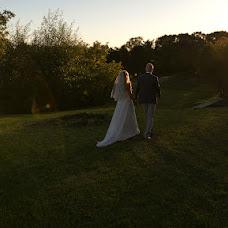 Wedding photographer Evgeniy Agapov (agapov). Photo of 24.11.2016