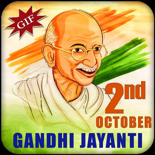 Gandhi Jayanti Gif Happy Gandhi Jayanti Images 1 0 Apk Download Dreamfly Gandhijayanti Gifcoll Apk Free