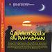 30 Fatwa Ramadhan-Ust abdul Somad. Lc Icon