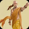 चाणक्य नीति - Chanakya Niti Hindi icon