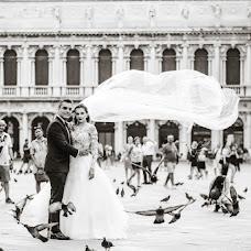 Wedding photographer Marina Avrora (MarinAvrora). Photo of 09.04.2018