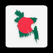 Bangla calendar & govt and public holiday 2019