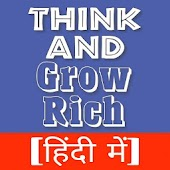 Think And Grow Rich Hindi - Sochiye or Amir Baniye