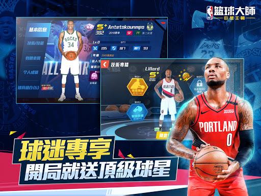 NBAu7c43u7403u5927u5e2b - Carmelo Anthonyu91cdu78c5u4ee3u8a00 android2mod screenshots 21
