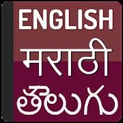English to Marathi Translator & Telugu Dictionary