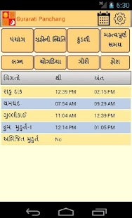 Astrosoft Gujarati Panchang screenshot