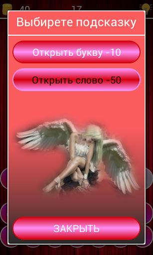 玩免費拼字APP|下載4 Фото 1 слово app不用錢|硬是要APP