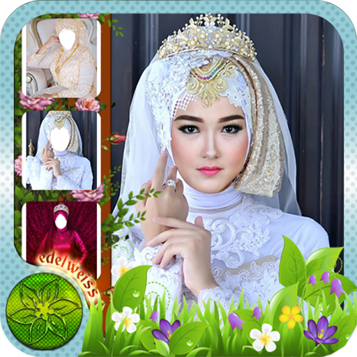 Hijab Wedding Camera 1.3 screenshots 7