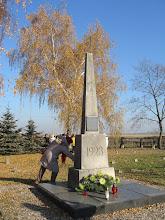 Photo: Cmentarz Armii Ukraińskiej w Szczypiornie.