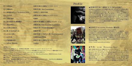 Photo: HIROYUKI辻田サイトーシュン CD中面 2014.05