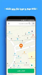 App بلد – نقشه و مسیریاب فارسی APK for Windows Phone
