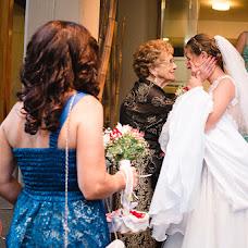 Wedding photographer Carolina Hormaeche (carohormaeche). Photo of 07.12.2017