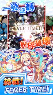 Crash Fever (CN) Mod Apk 6.1.1.30 (MENU MOD/GOD MODE) 5