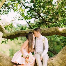 Hochzeitsfotograf Darya Ansimova-Yacyuta (Ansimova). Foto vom 16.06.2016
